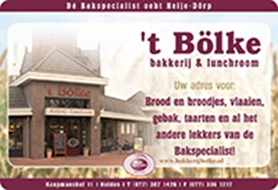 Bakkerij & Lunchroom 'T Bölke